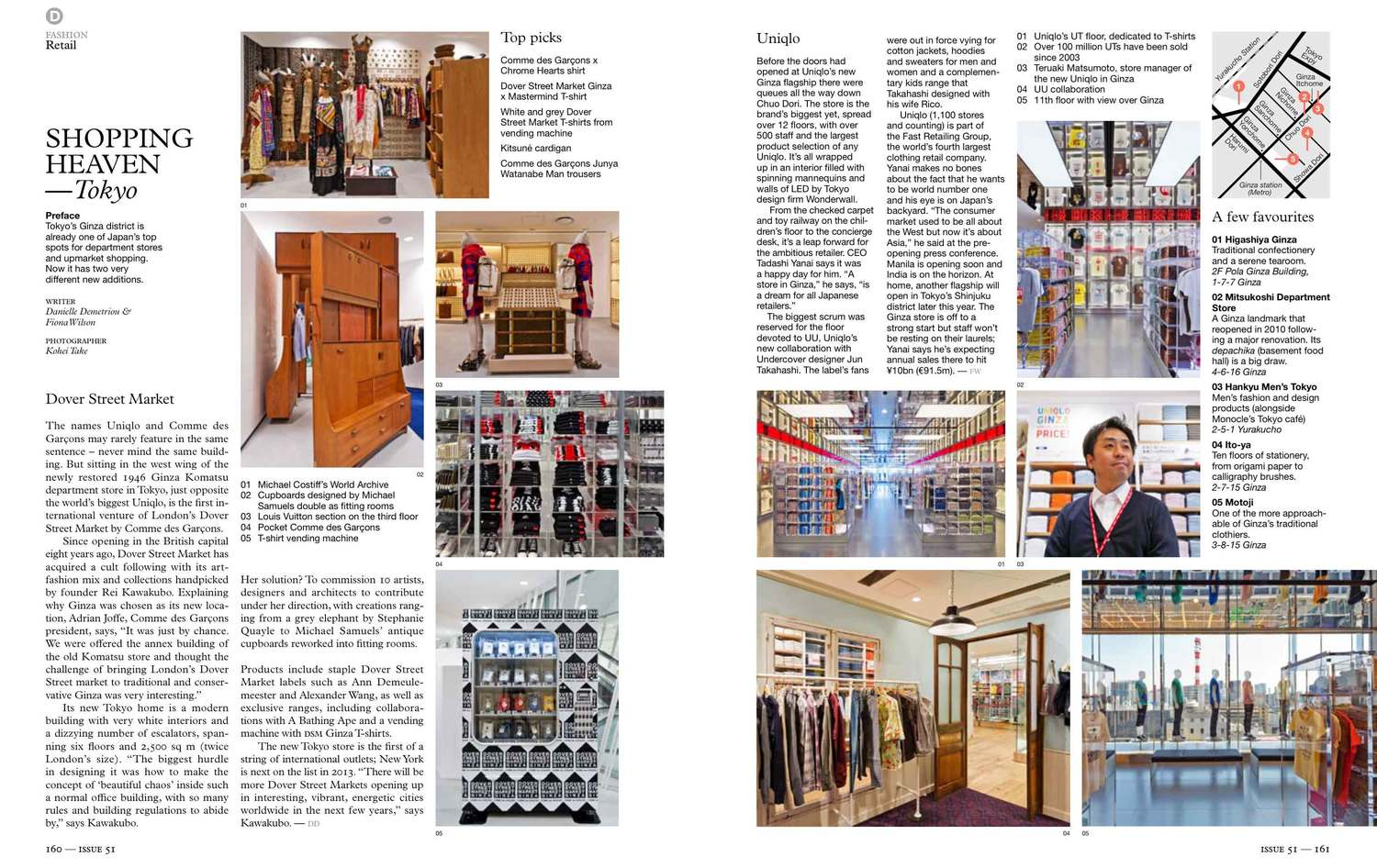 f-6-monocle-ginza_Page1.jpg