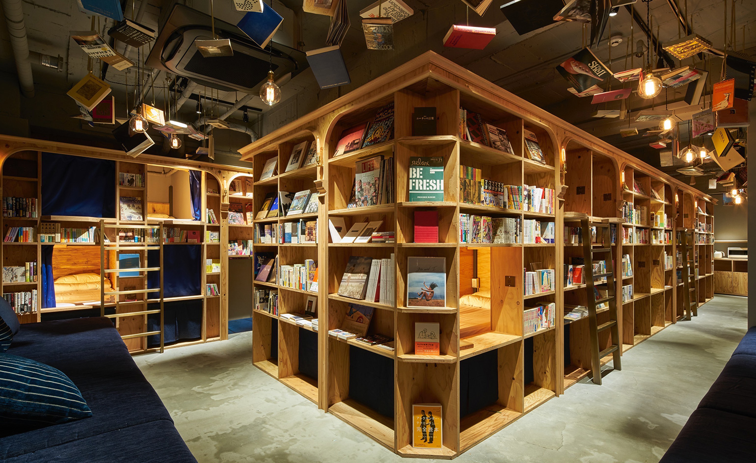 book-and-bed-kyoto-1.jpg