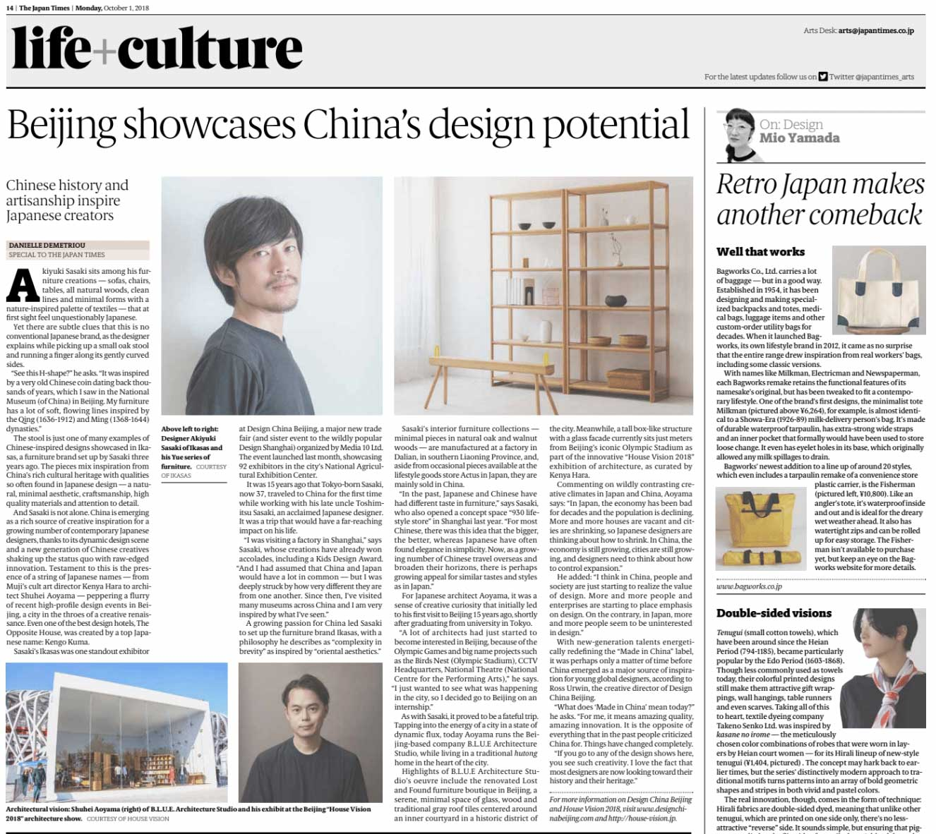 07 Japanese Designers in China.jpg