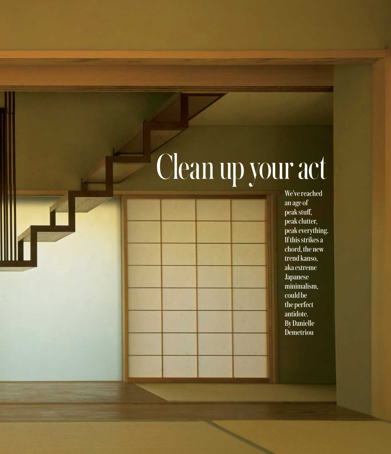 05 Japanese minimalism.jpg
