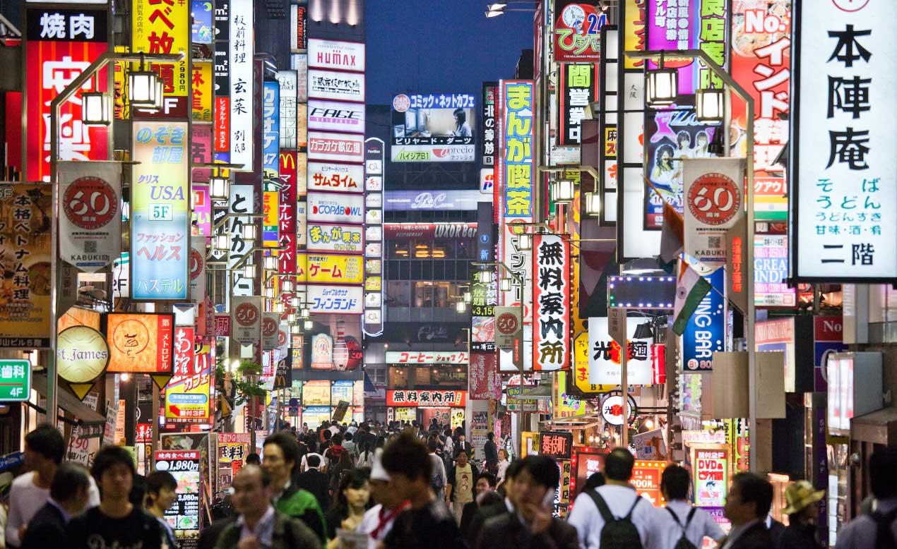01 48-hours in Tokyo.jpg