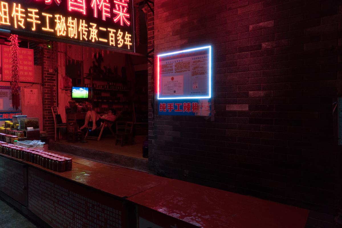 China squarespace 2000sin título2017-04092.jpg
