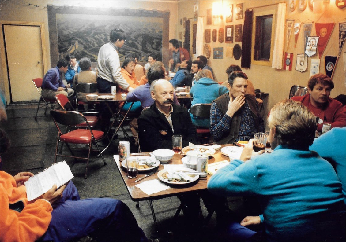 Trans-Antarctica passengers on the Illyushin are hosted at the Chinese Great Wall Station on King George Island, July 1989. Photo: Jacqui Banaszynski