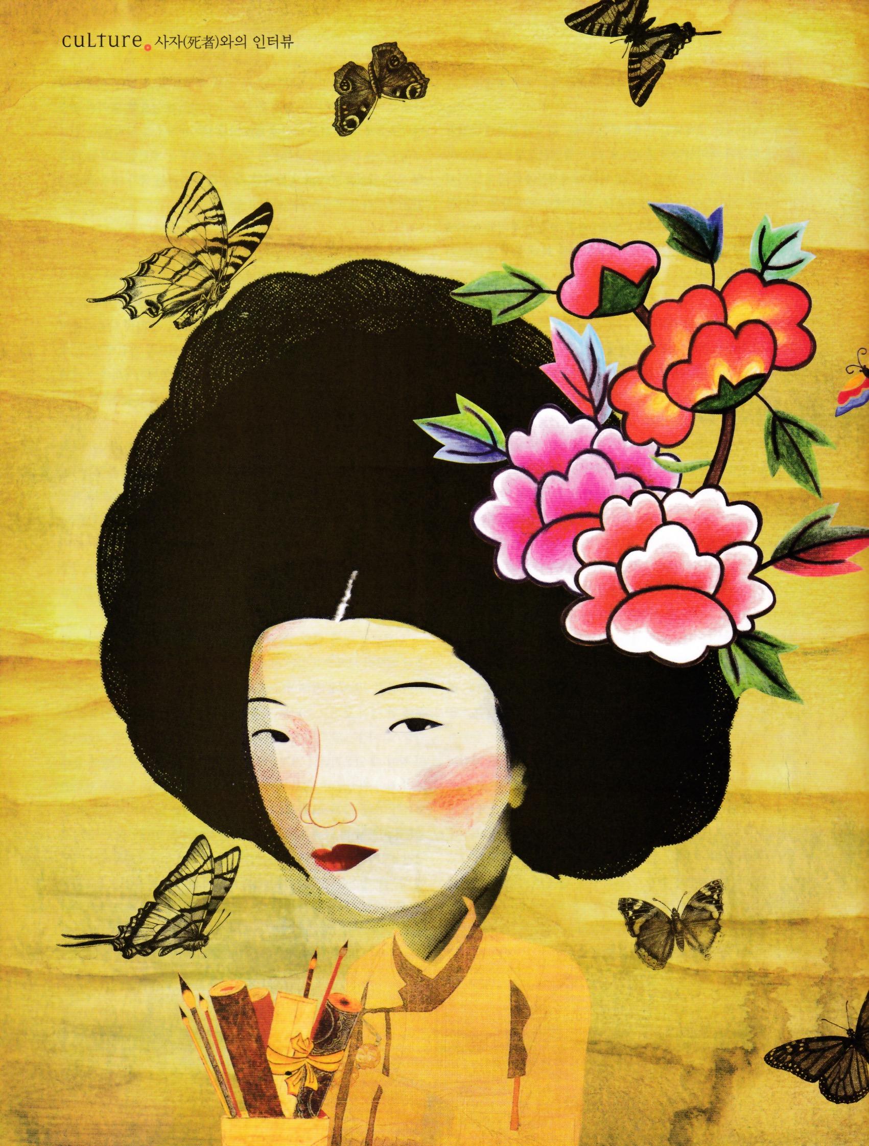 황진이Hwang Jin-yi | Curo, July 2004