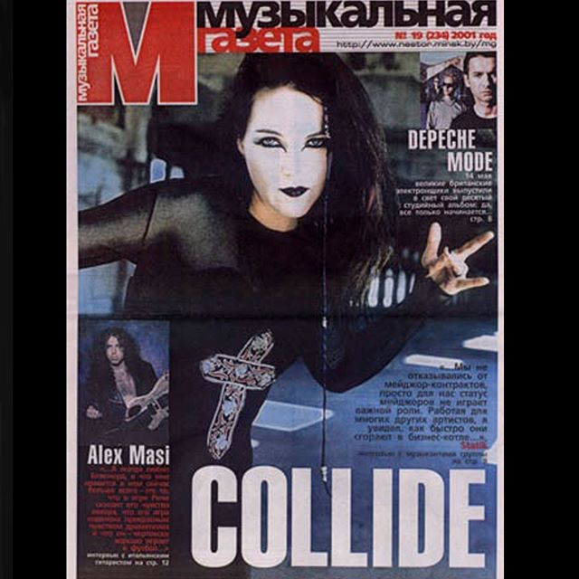TBT This goes way back when we were on the cover of a magazine in Belarus!! We miss the days of print magazines!! Photo by the incredibly talented Anthony Epes @anthonyepes  Cross corset designed by my awesome friend Terri King. 💀💀💀 💀💀💀 #gothic #goth #belarus #anthonyepes #gothicmusic #gothband  #terriking #throwbackthursday #collide