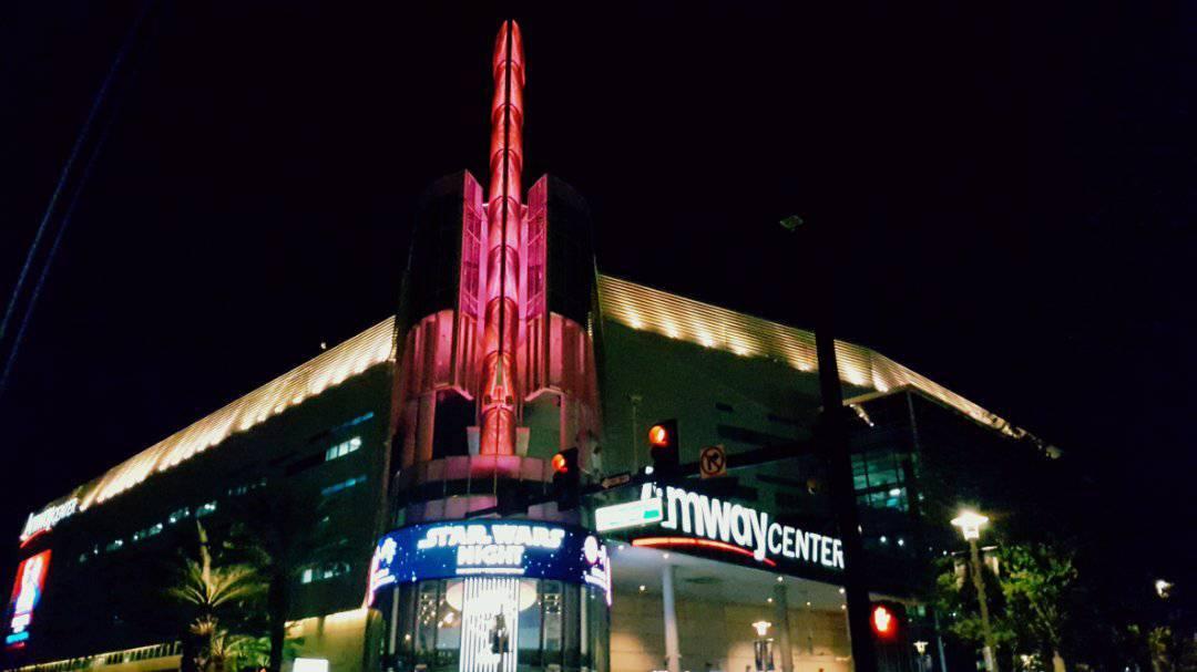 amwaycenter.jpg