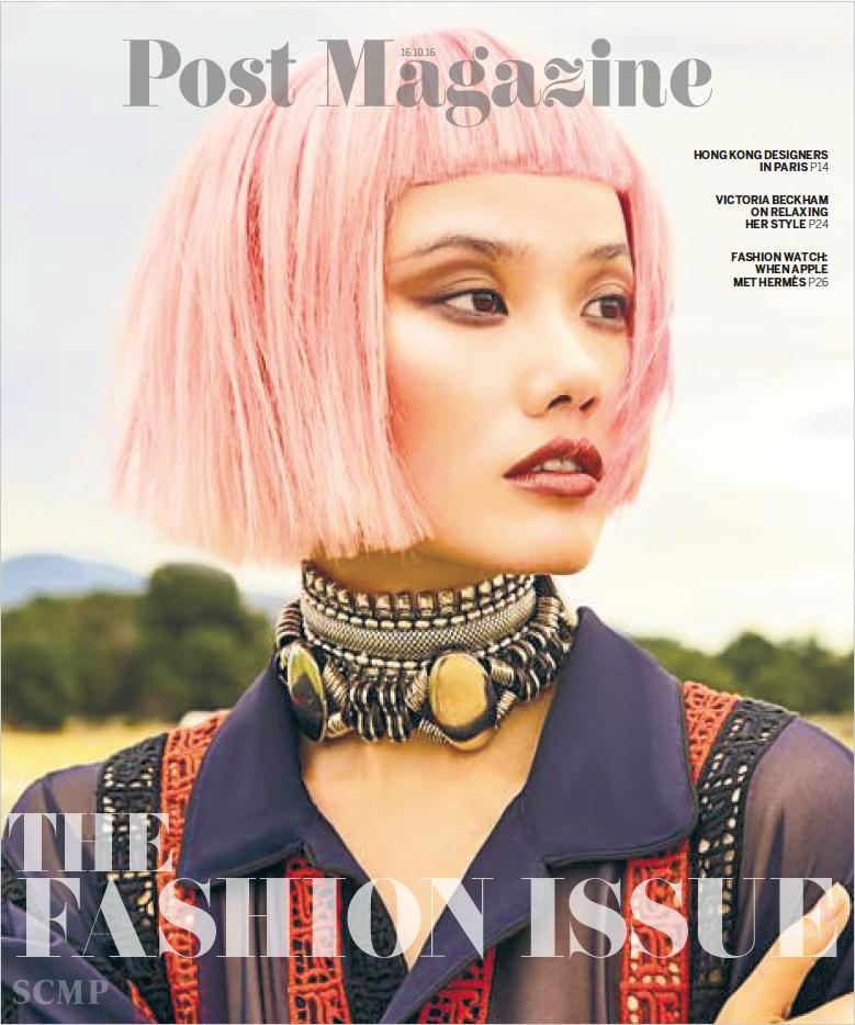 SCMP / Post Magazine