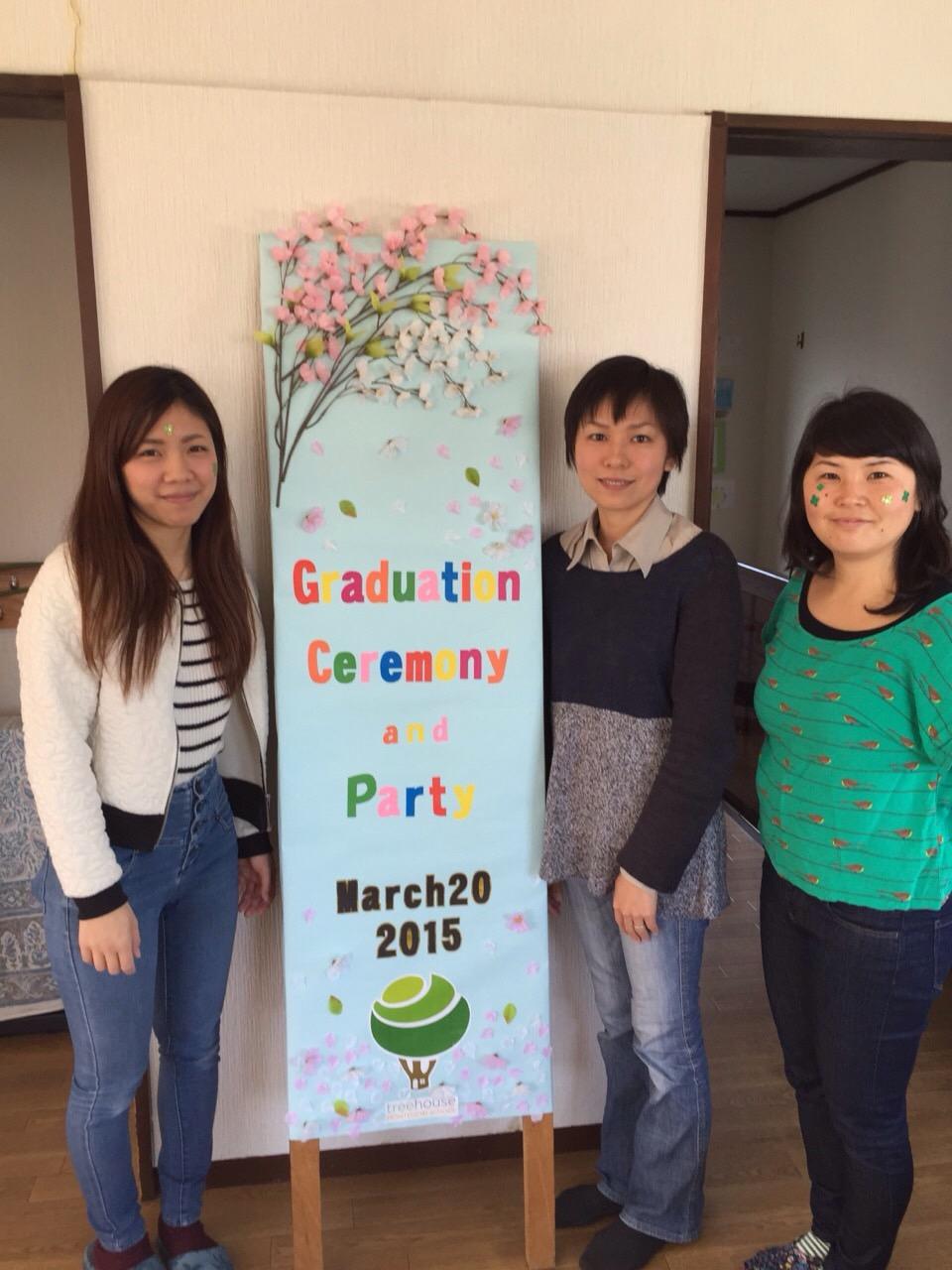 2015-04-01 15.44.37.jpg