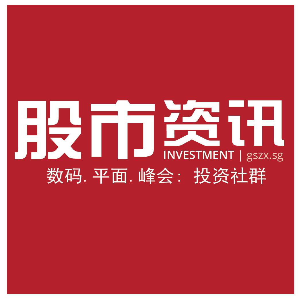 logo (Chinese)-01.png