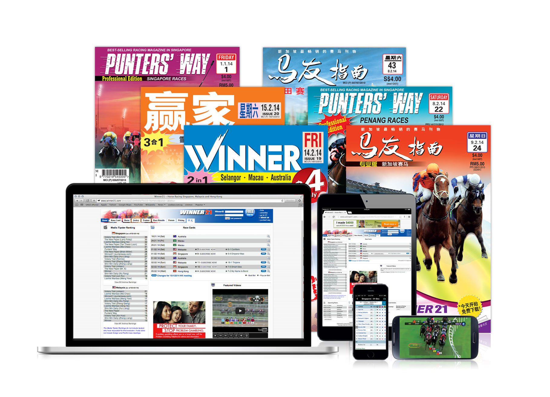 The Punters' Way Product Line - providing timely racing information from Singapore, Hong Kong, Malaysia, Australia, Korea, South Africa and more! A Century-old industry undergoes technological evolution – our  www.winner21.com  website and even more importantly, the popular Winner21 App.