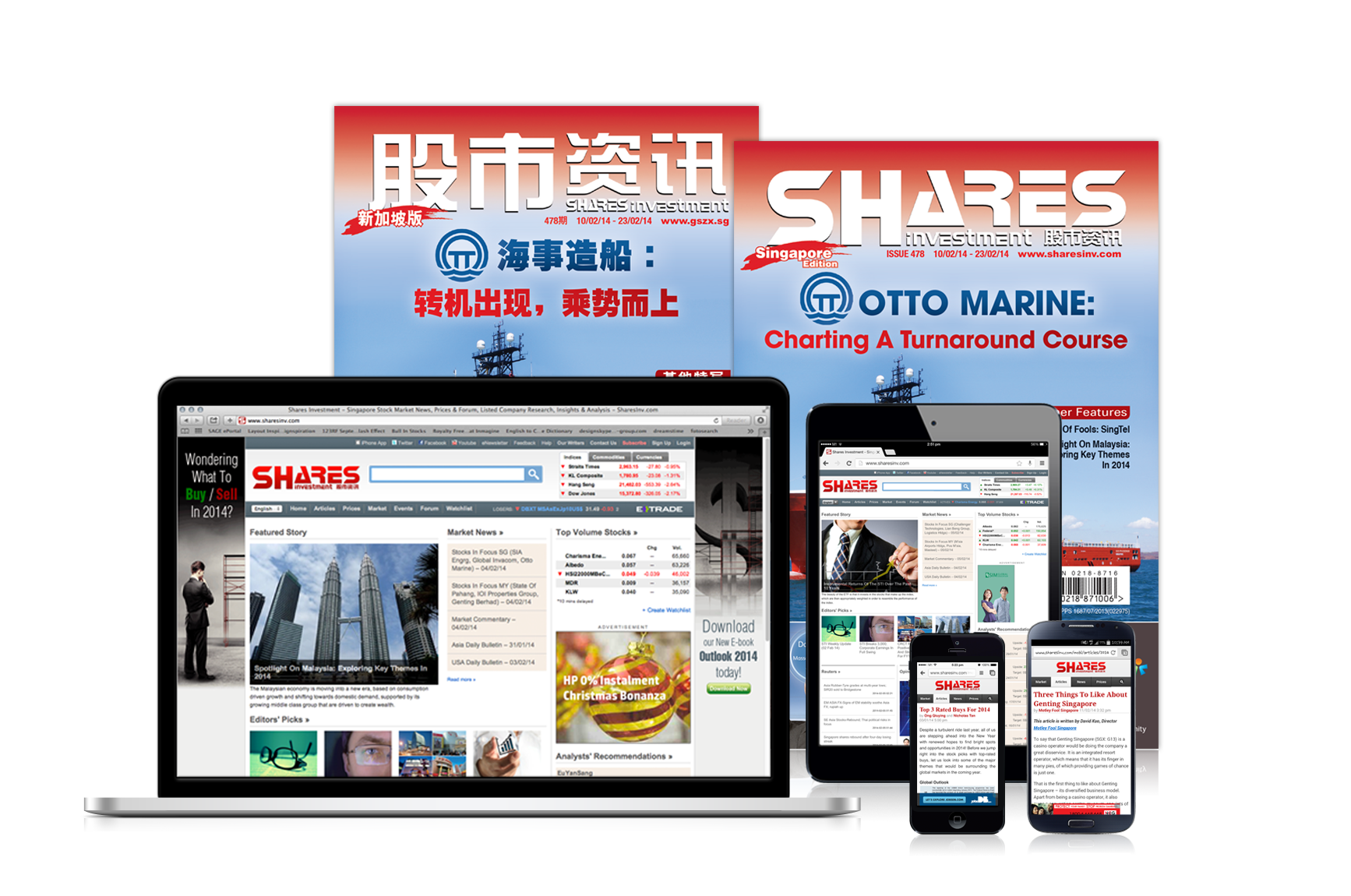 The Shares Investment product line. Believing in bilingualism, our suite of digital products –  www.sharesinv.com ,  aspire.sharesinv.com  and  cj.sharesinv.com  – engages more than 220,000 affluent investors every month. One of the biggest Chinese language host of investment seminars, join us to hear what our thought leaders, listed company chiefs and social media influencers have got to say!