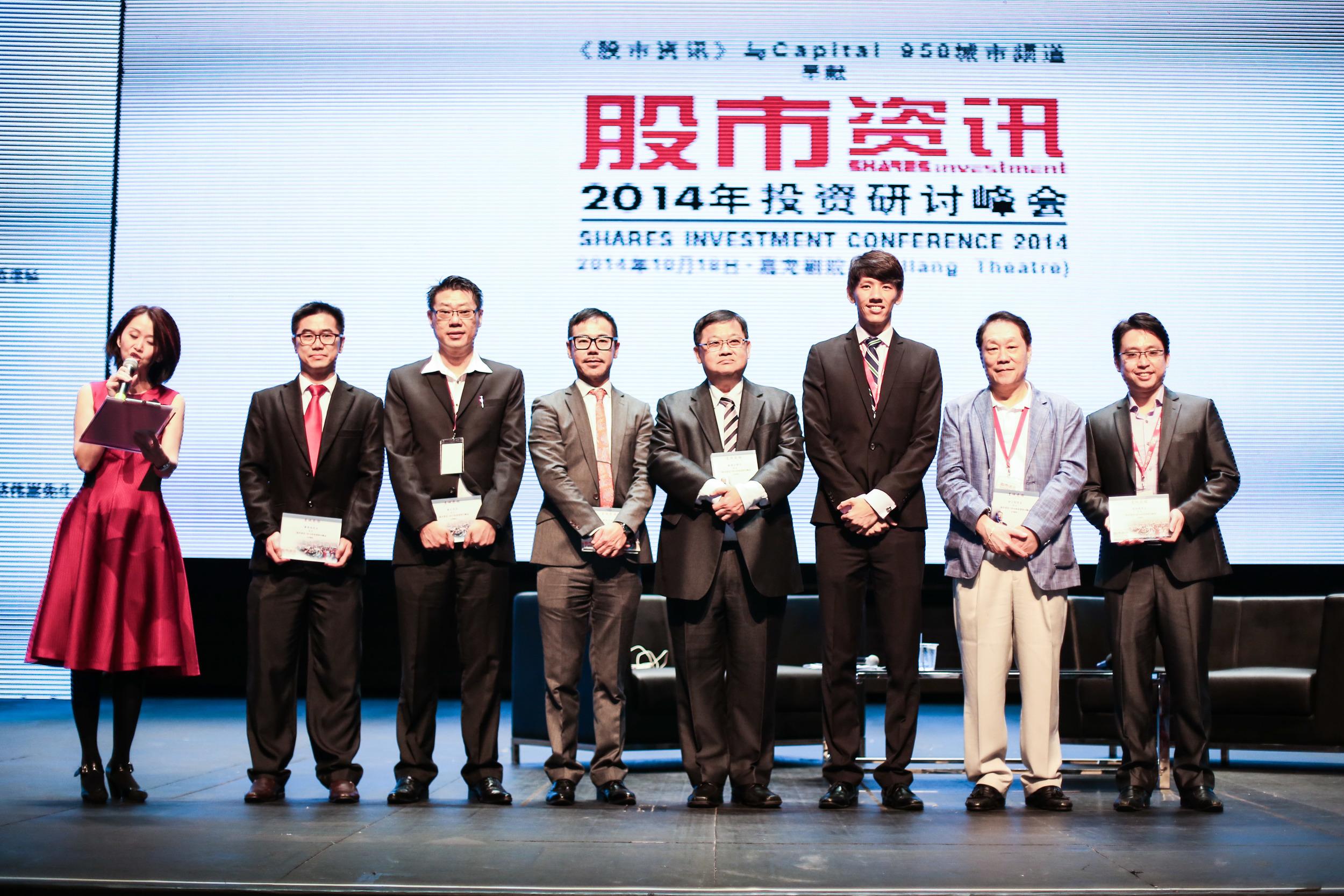 Thought Leaders At Shares Investment Conference 2014