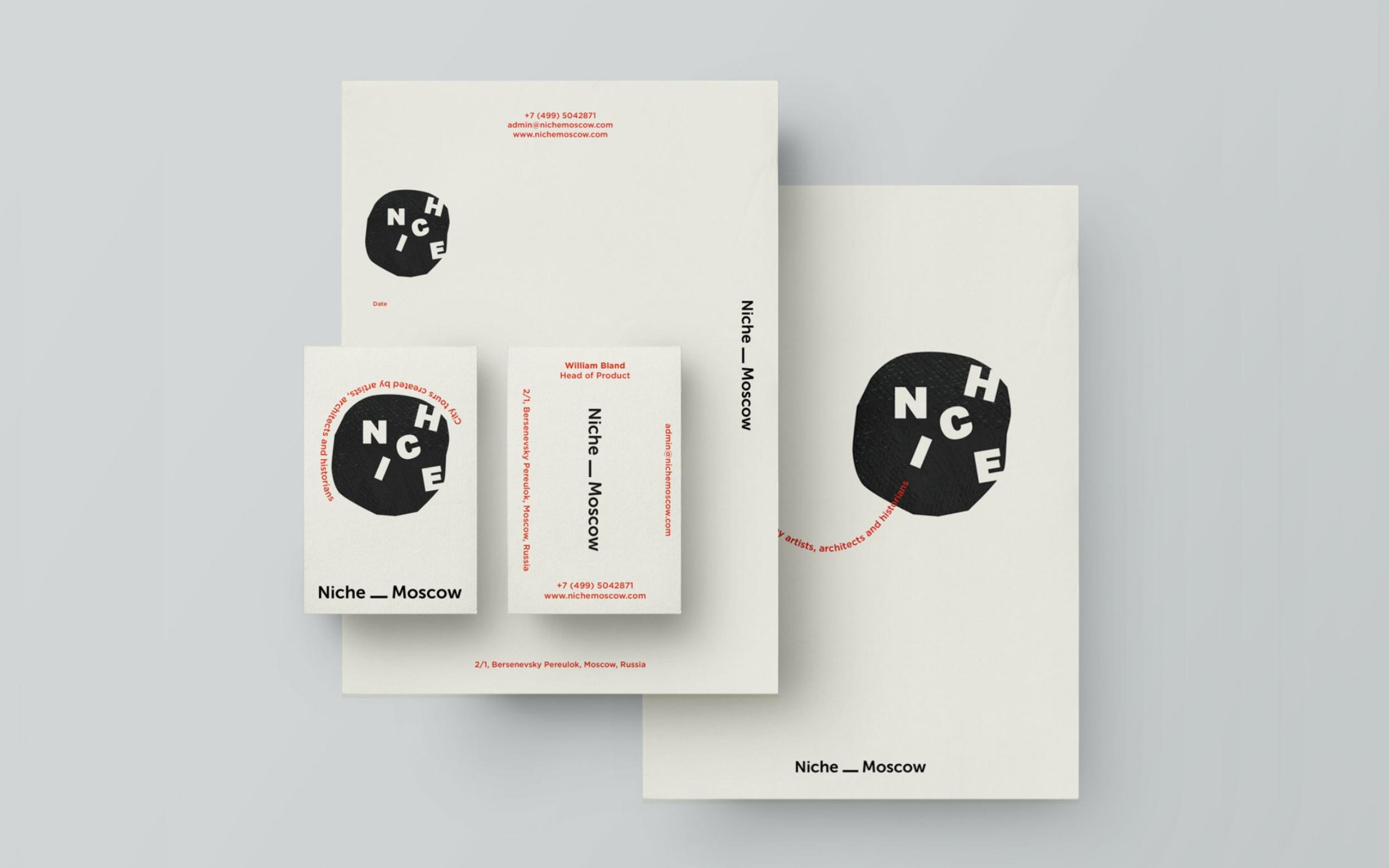 Niche Moscow Identity Design