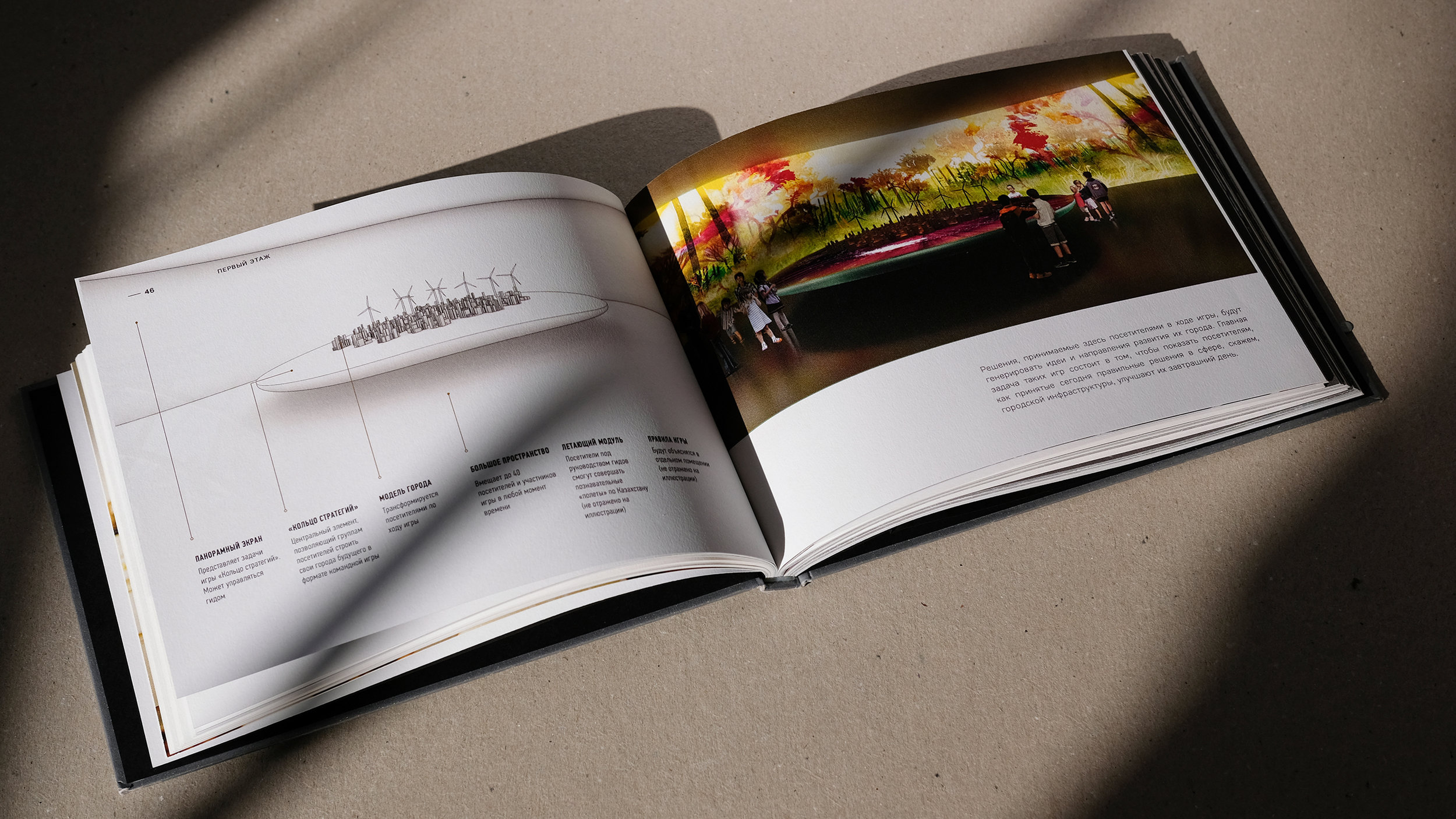RAANY-book-design-editorial-galia-rybitskaya-a-yadesign-L5.jpg
