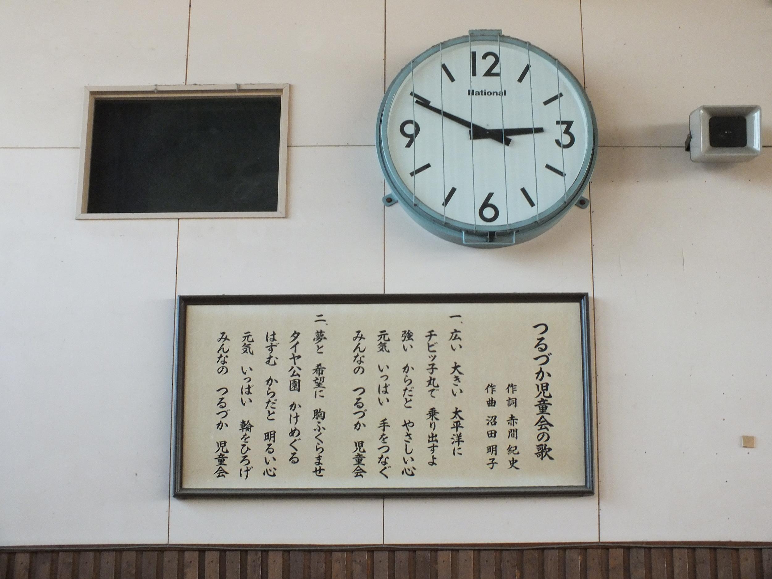 Sendai and Sunami 277.JPG