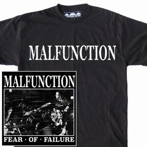 v600_malfunction-static.jpg