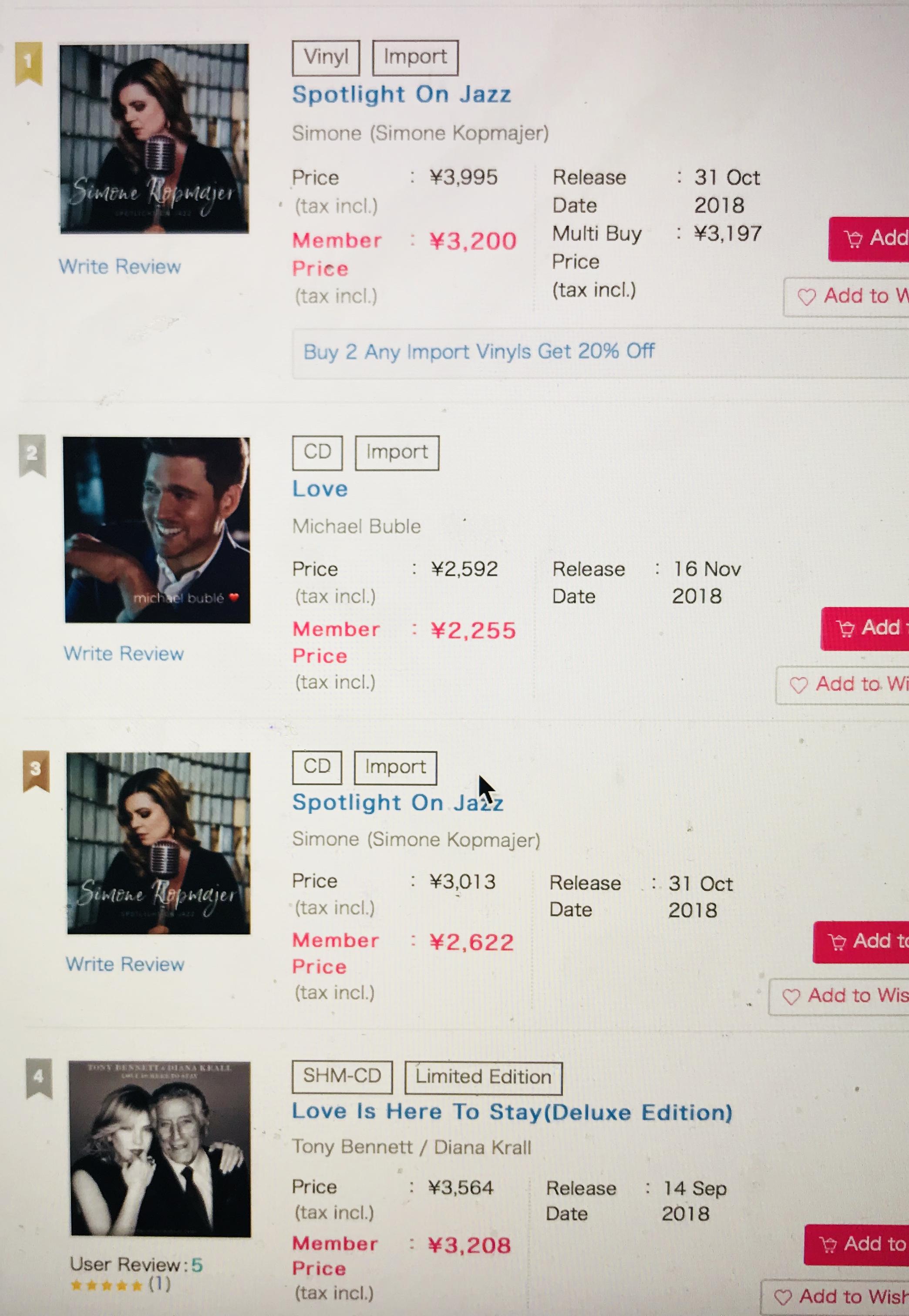 HMV_Charts_Spotlight.jpg