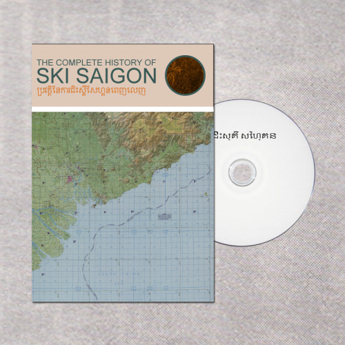 The Complete History of Ski Saigon  on   Art is Hard Records