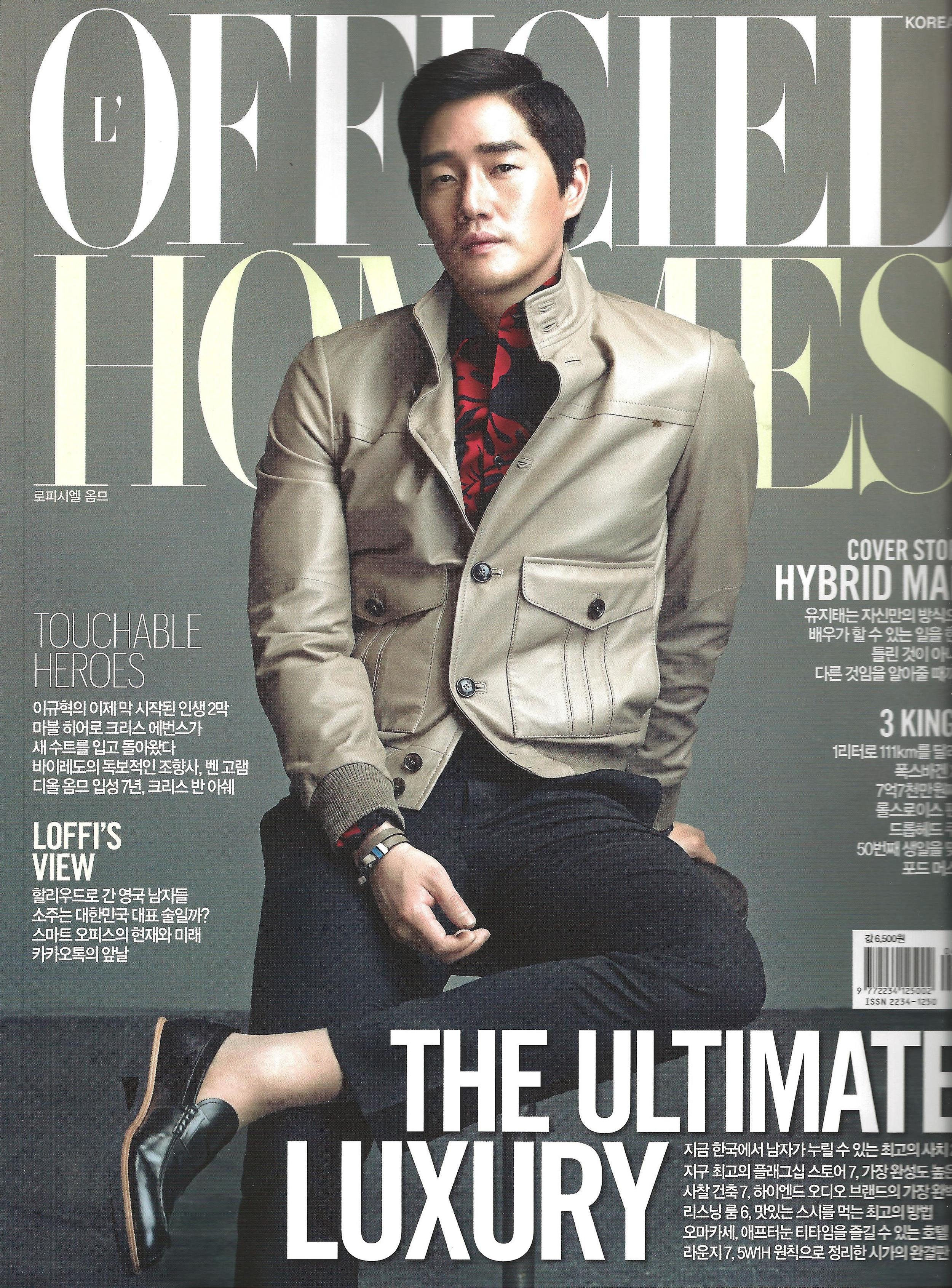 2014-4 Officiel Homme cover.jpg