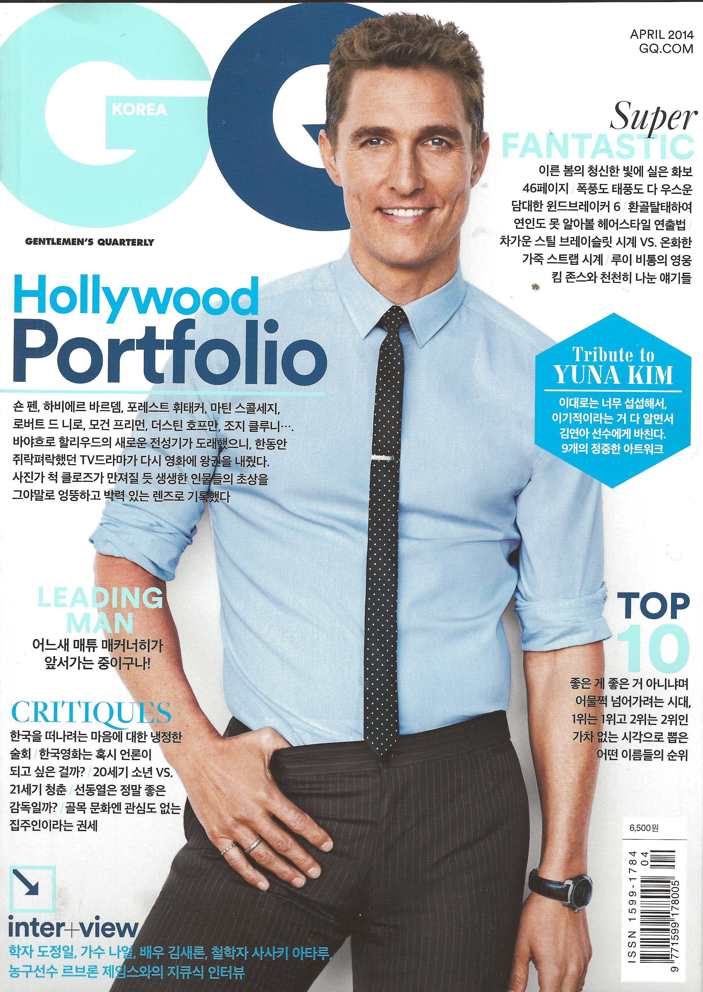 2014-4 GQ cover.jpg