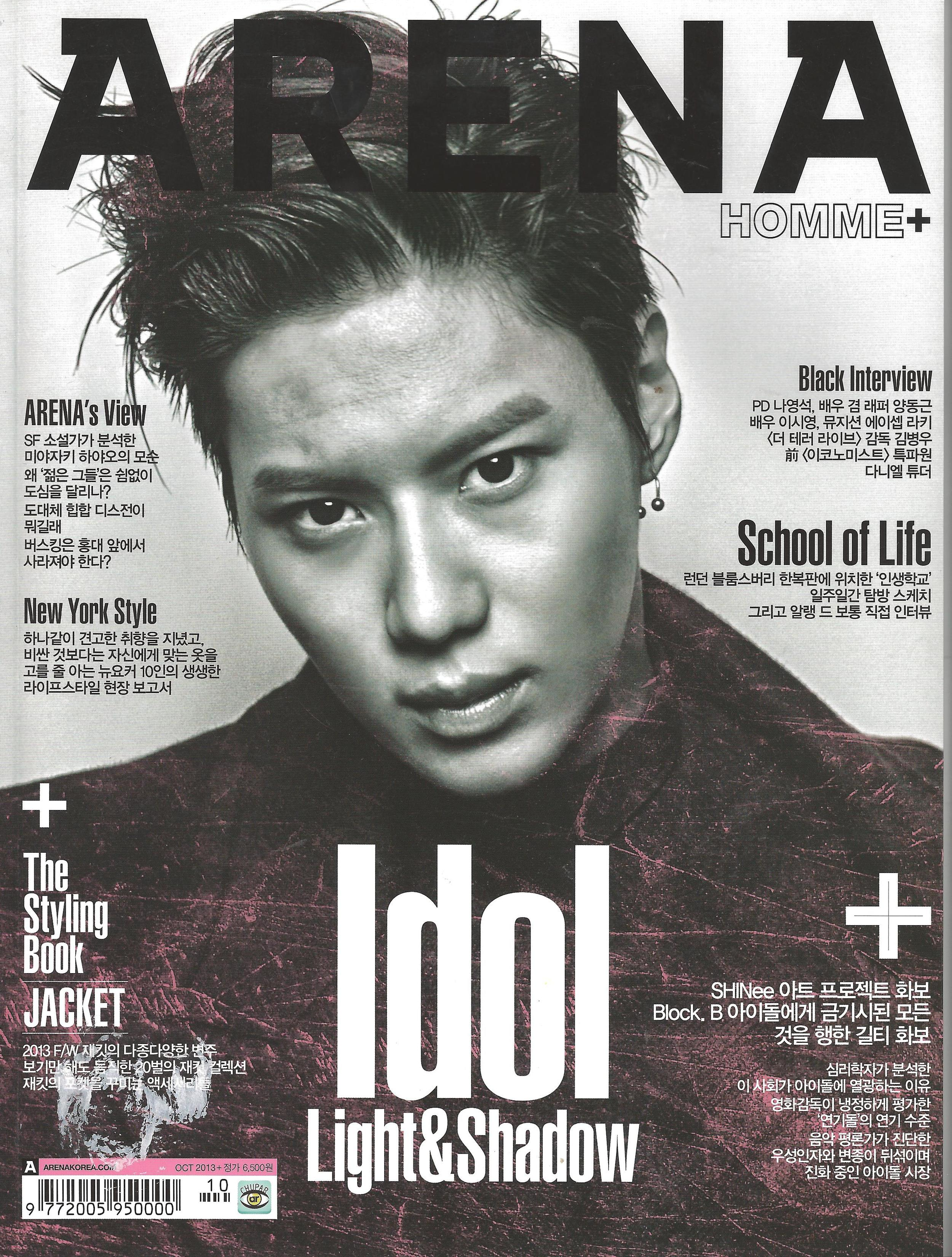 2013-10 Arena cover.jpg
