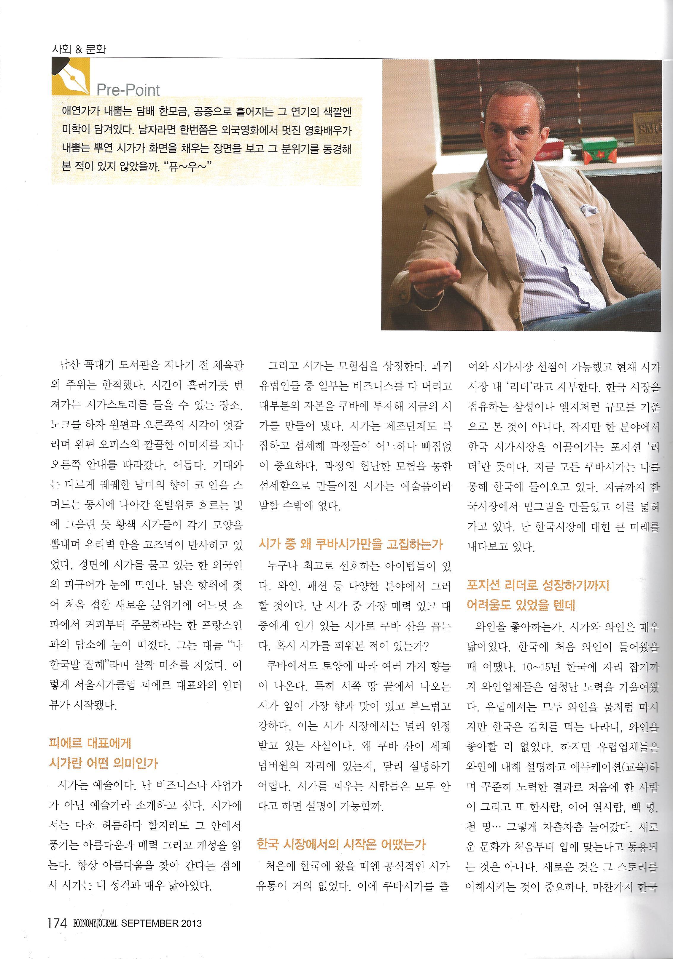 2013-9 Economy journal article 2.jpg