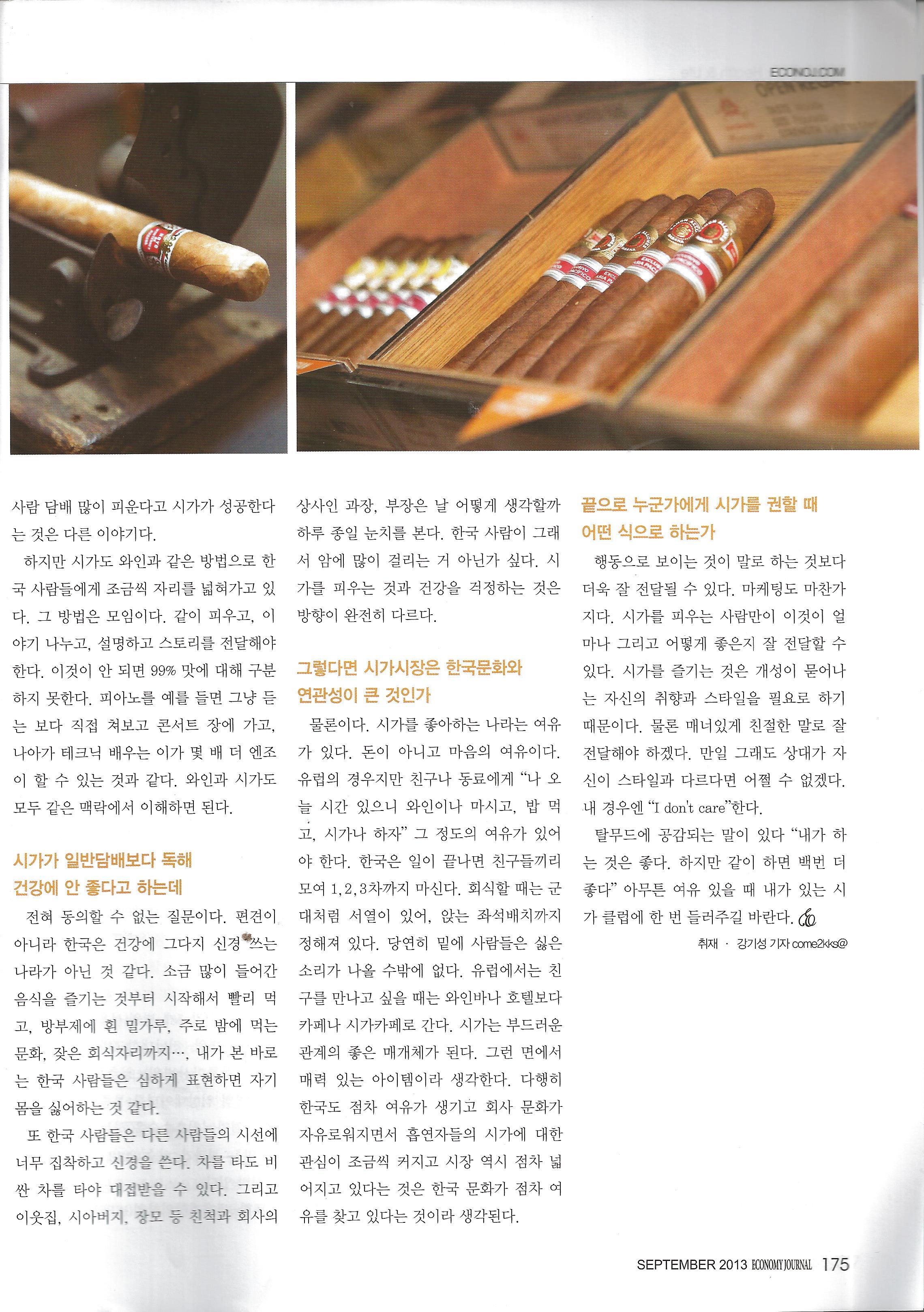 2013-9 Economy journal article 3.jpg