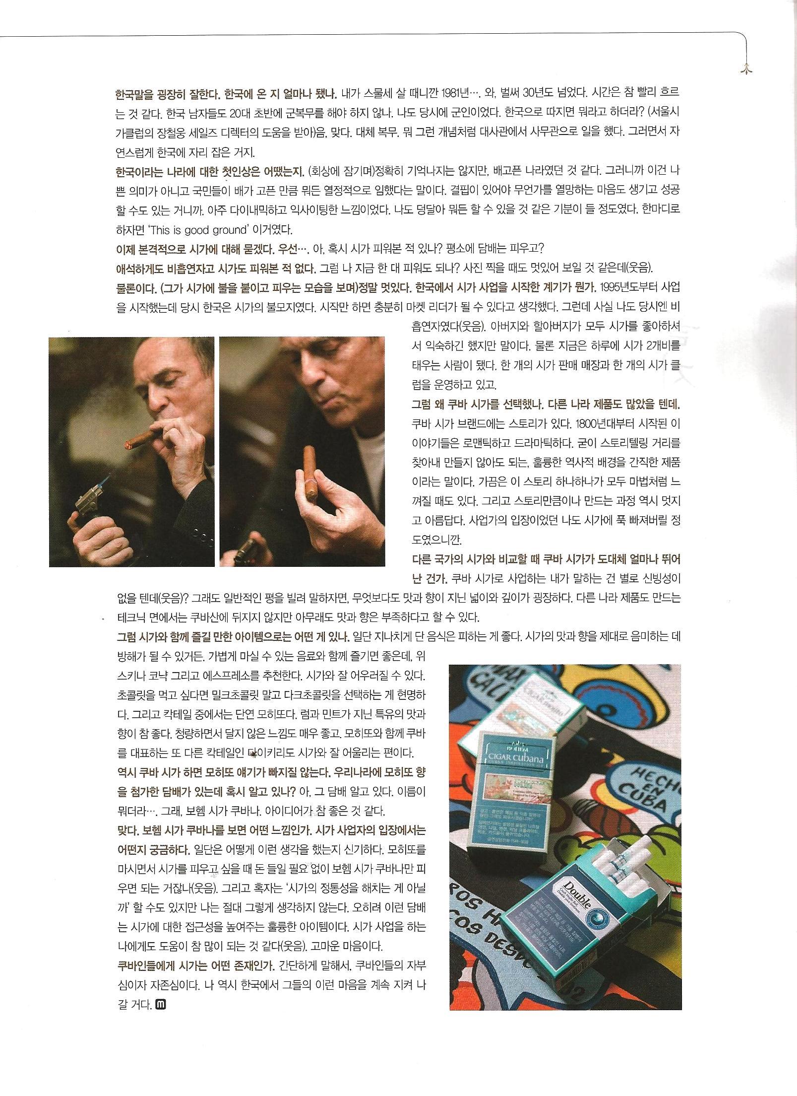2013-4 week1 M25 article 2.jpg