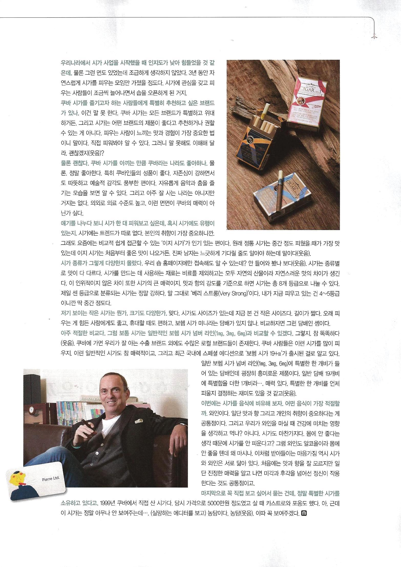 2013-4 week2 M25 article 2.jpg