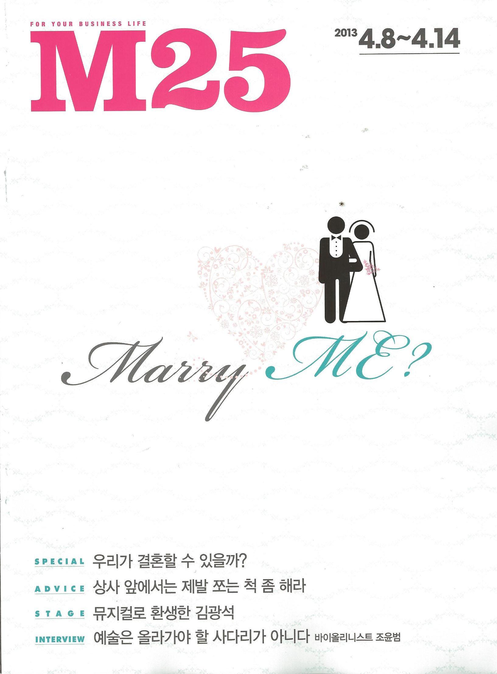 2013-4 week2 M25 cover.jpg