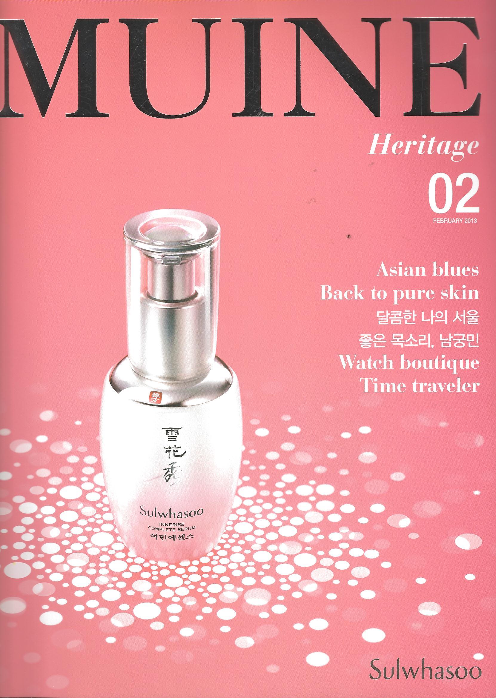 2013-2 Muine cover.jpg