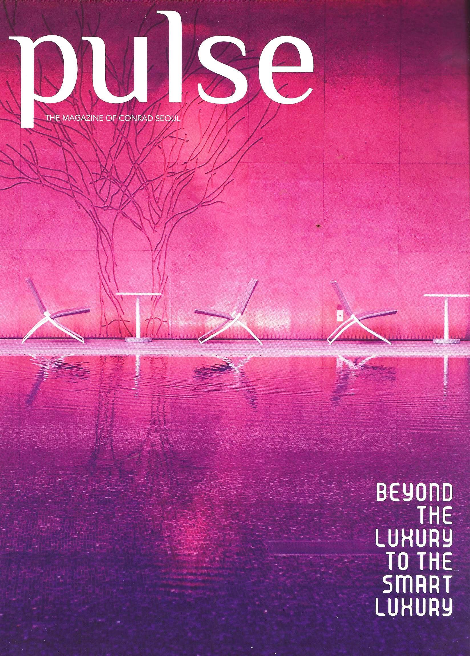 2013-1 Pulse cover.jpg