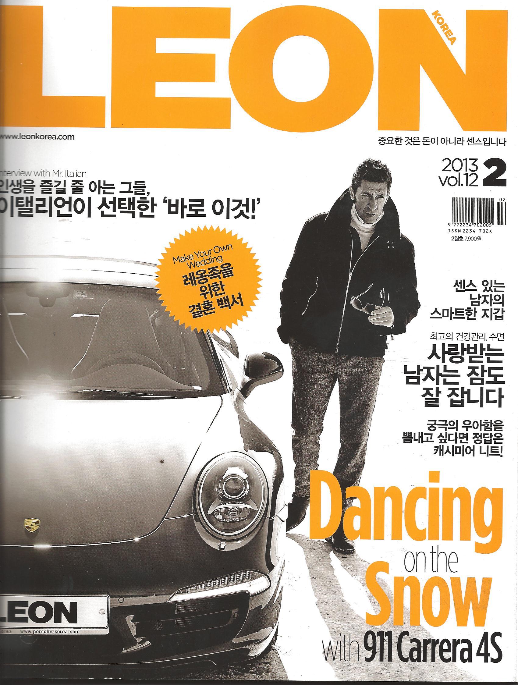 2013-2 Leon cover.jpg