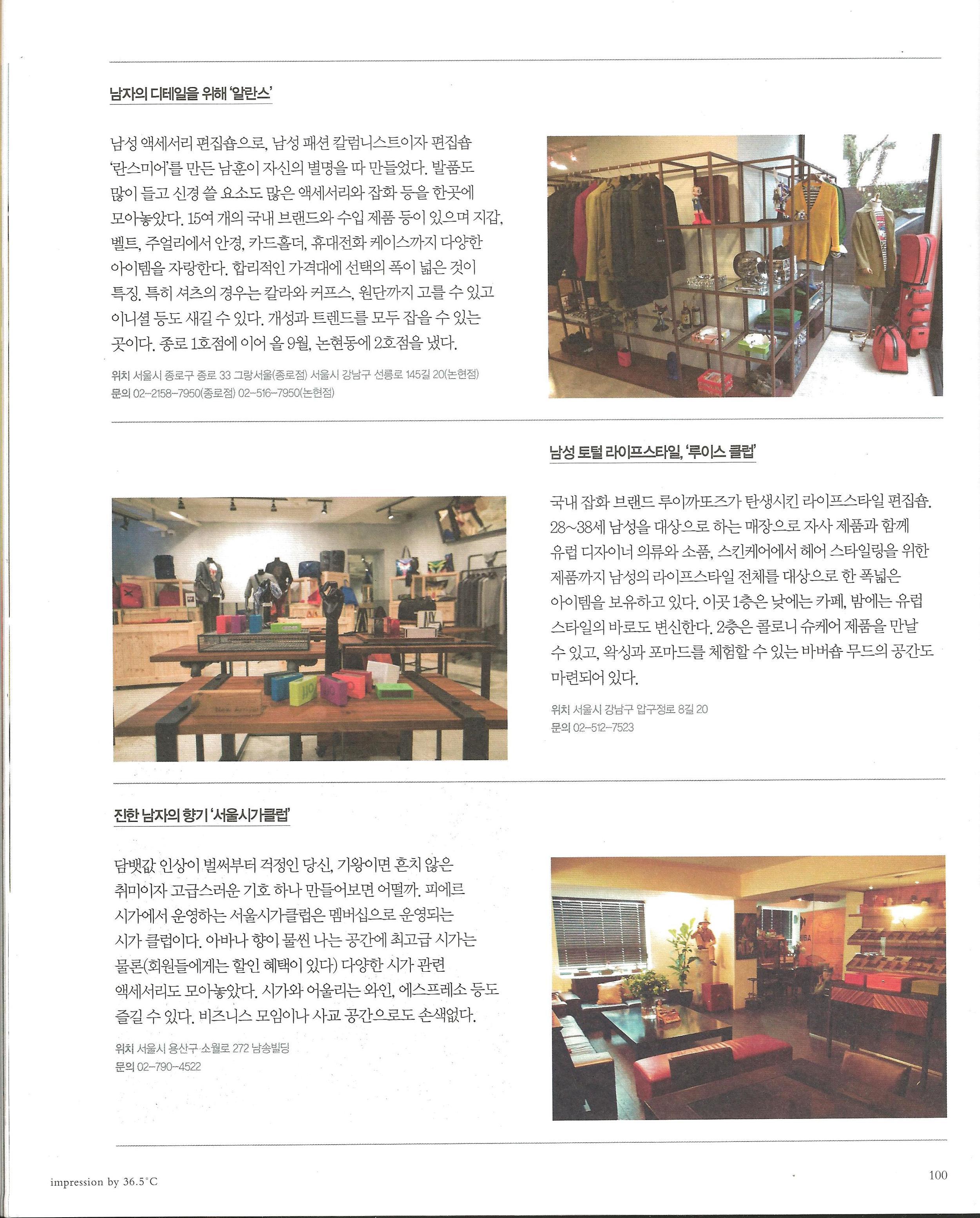 2014-11 Lotte card impression article 1.jpg