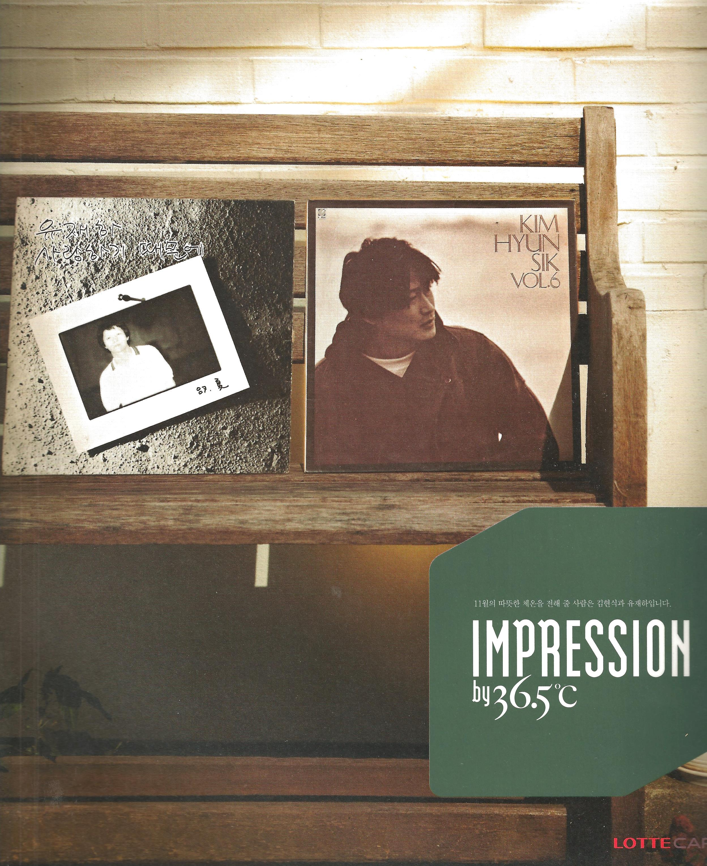 2014-11 Lotte card impression cover.jpg