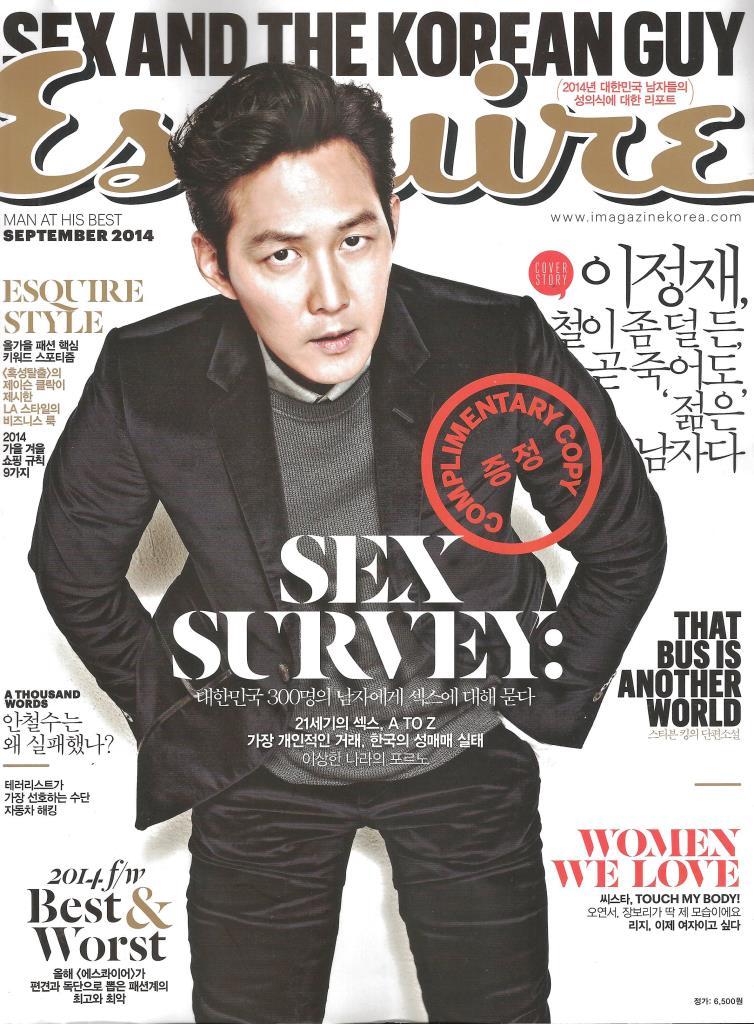 2014-9 Esquire cover.jpg