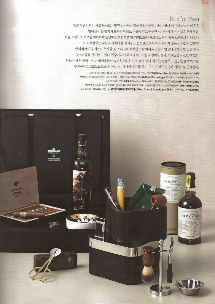 2014-5 Luxury article 1.jpg