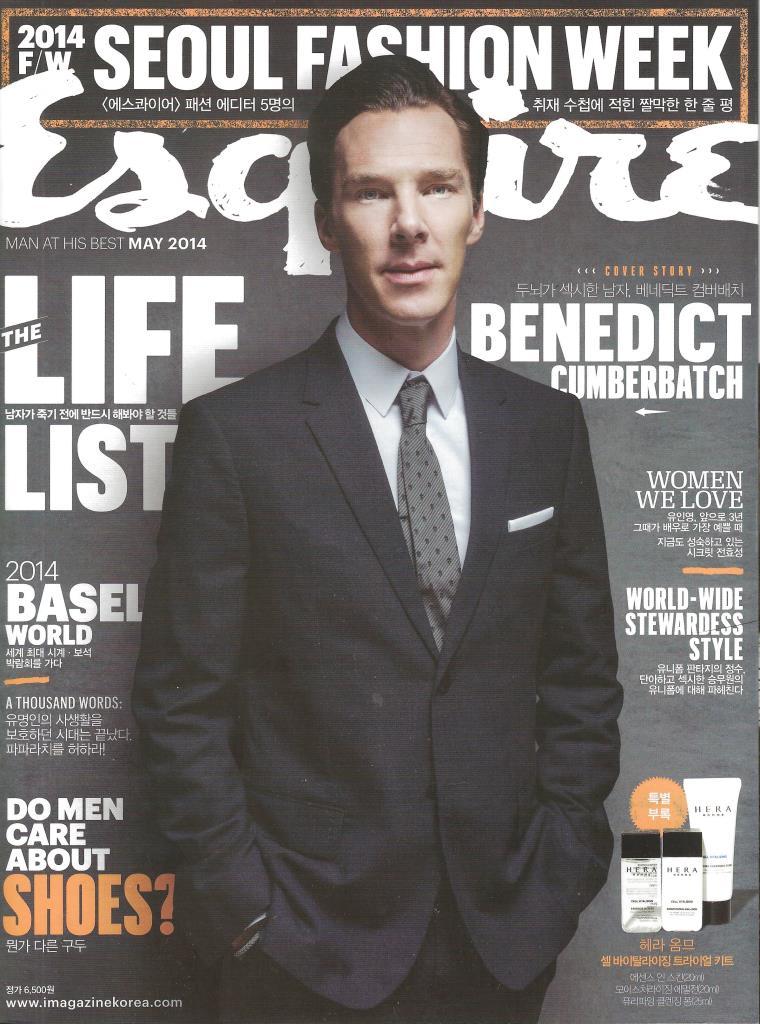 2014-5 Esquire cover.jpg