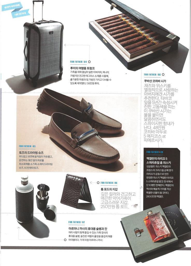 2014-5 Esquire article 1.jpg