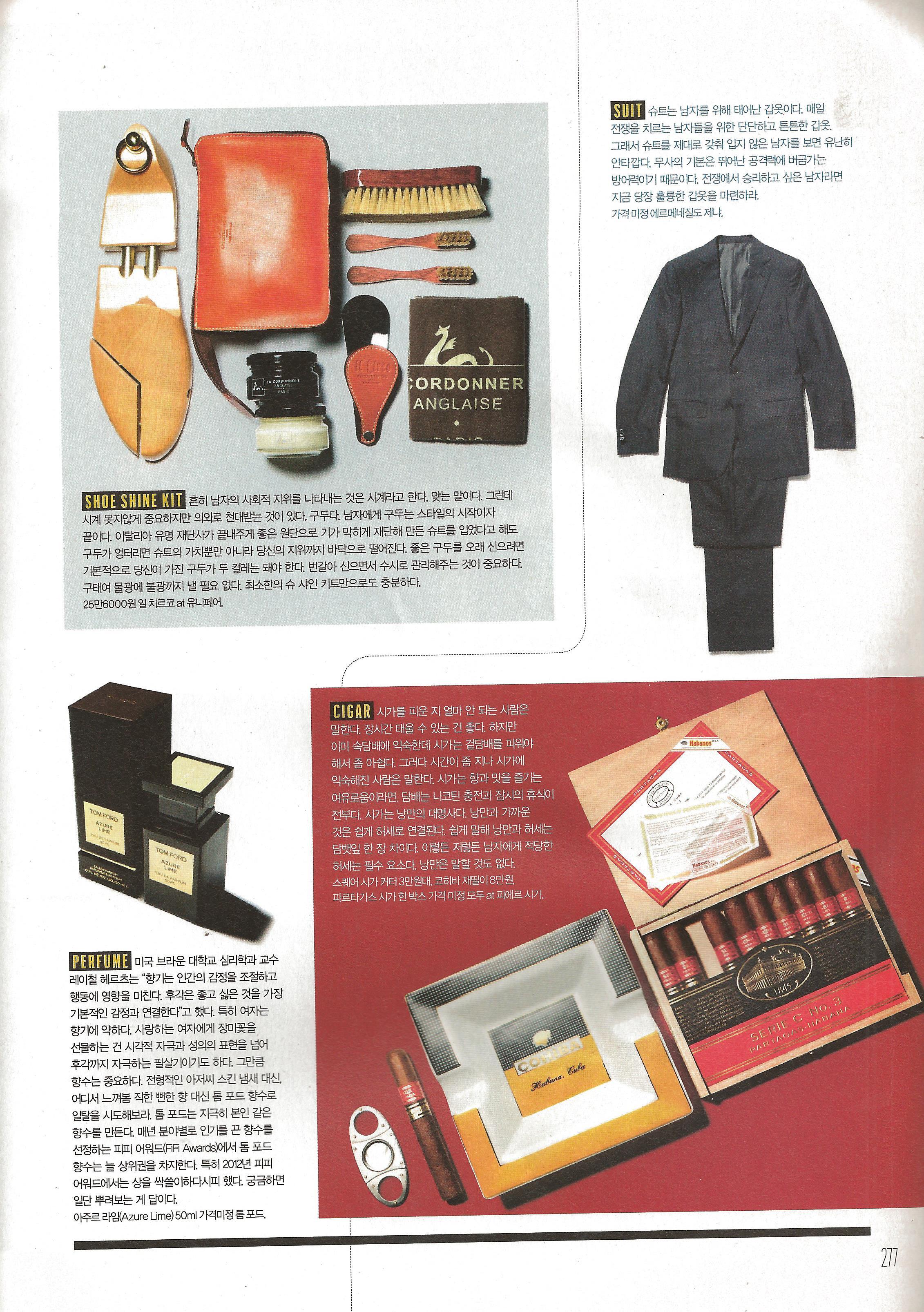 2013-7 Esquire article 1.jpg