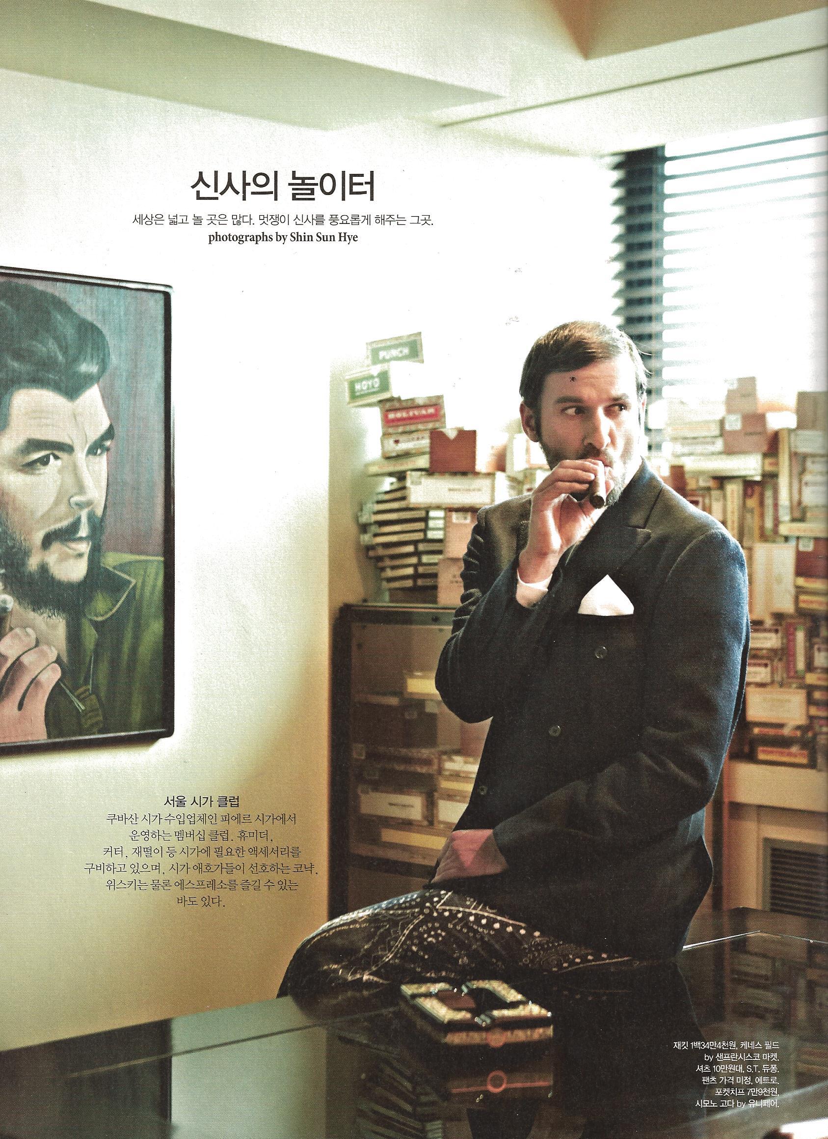 2013-1 Gentleman article 1.jpg