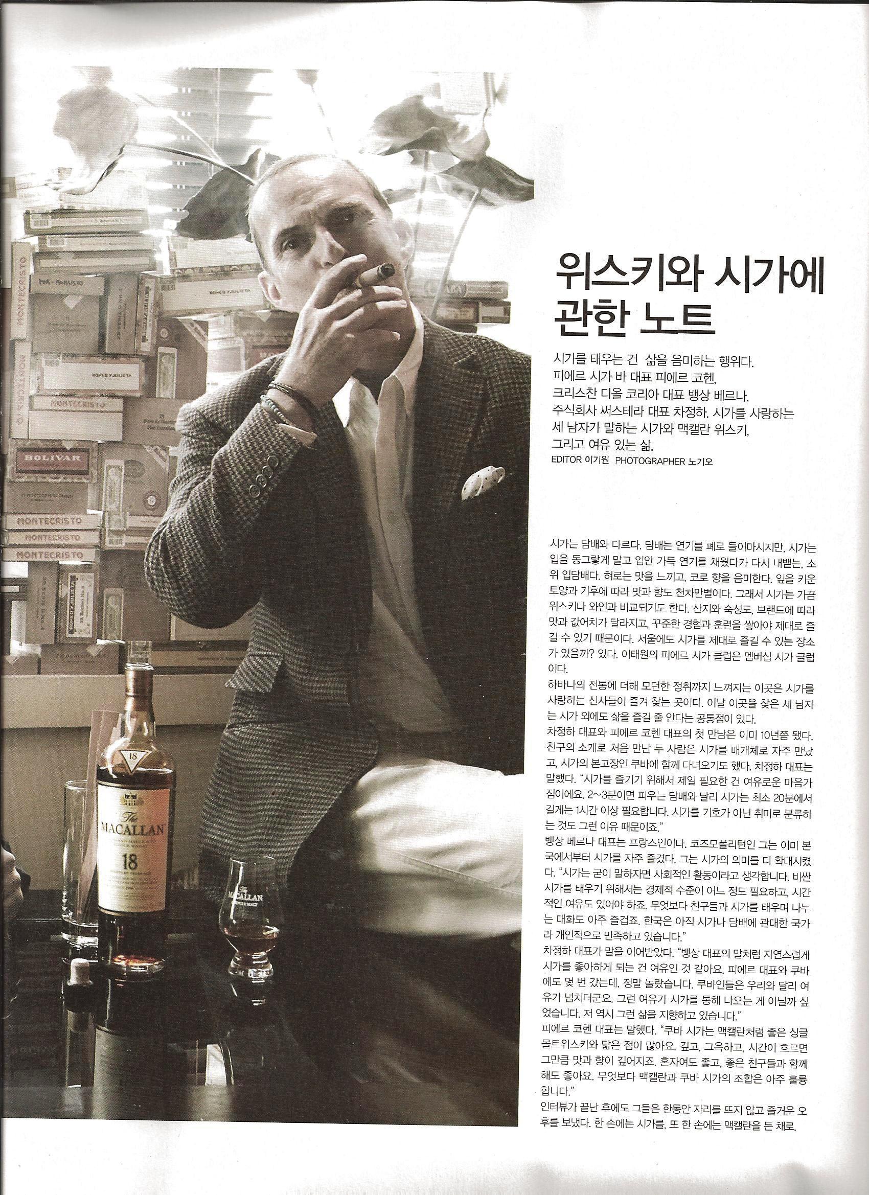 2012-11 Gentleman article 2.jpg
