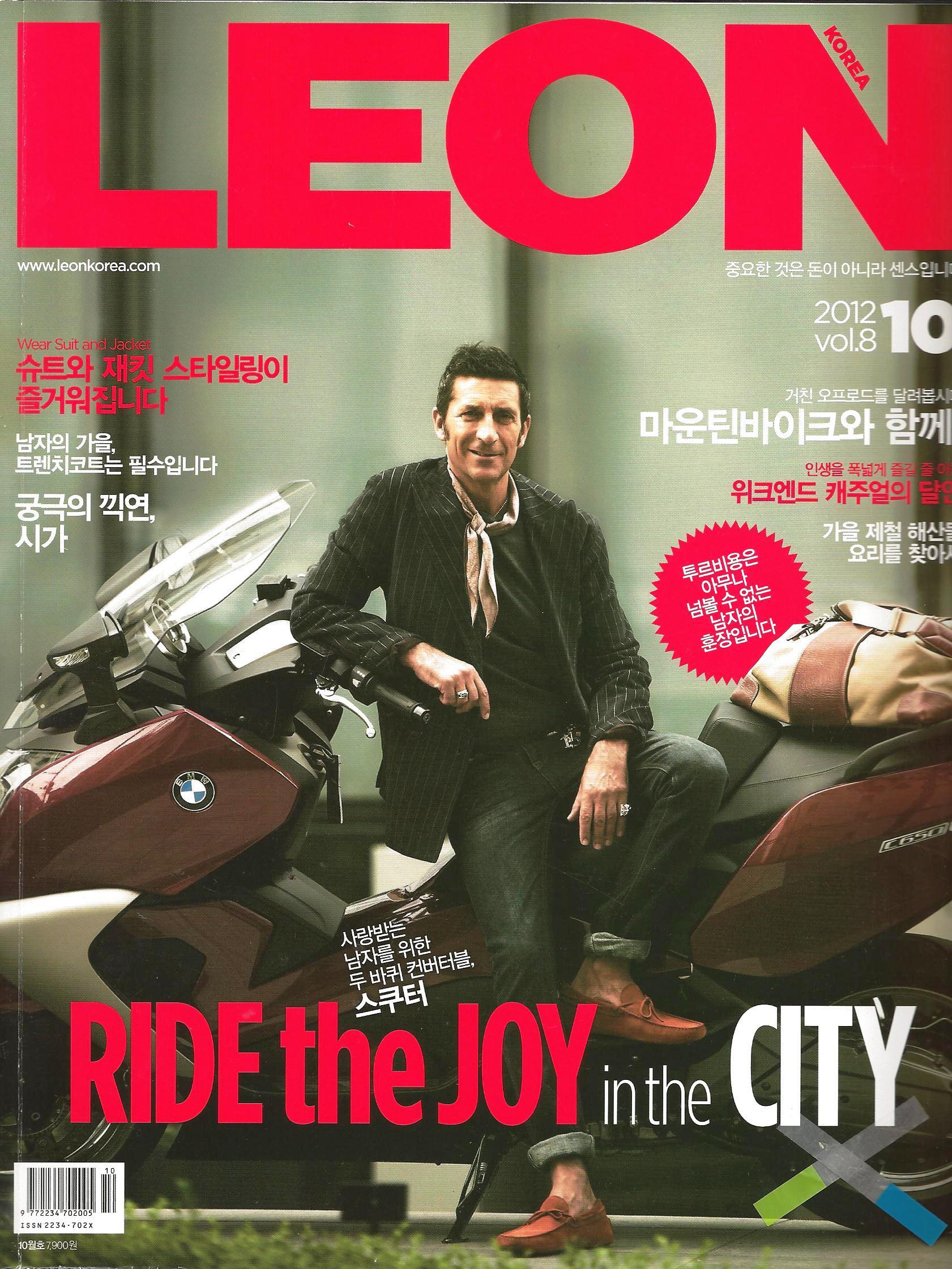 2012-10 Leon cover.jpg