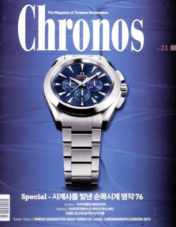 2012-7 Chronos cover.jpg