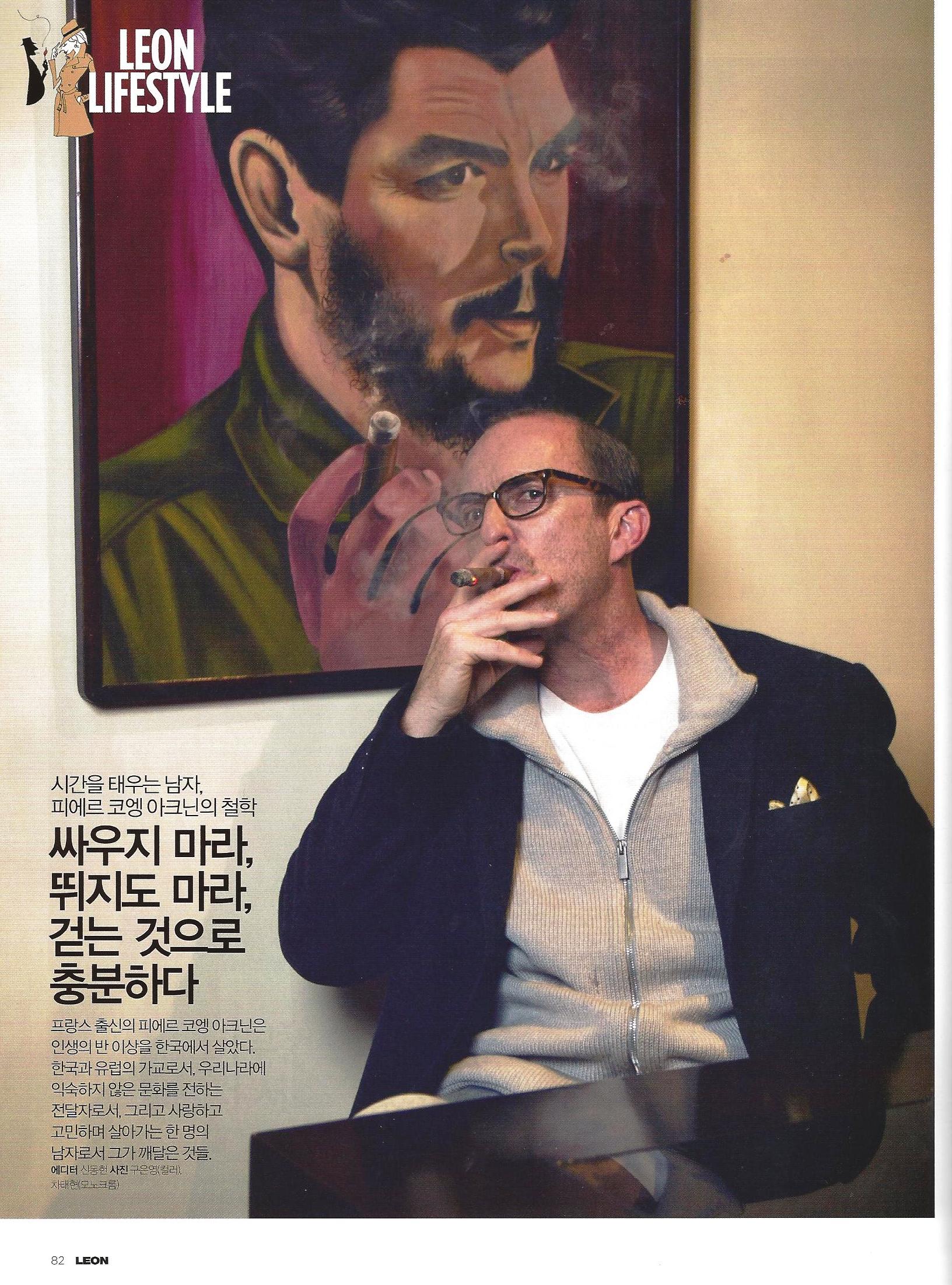 2012-3 Leon article 1.jpg