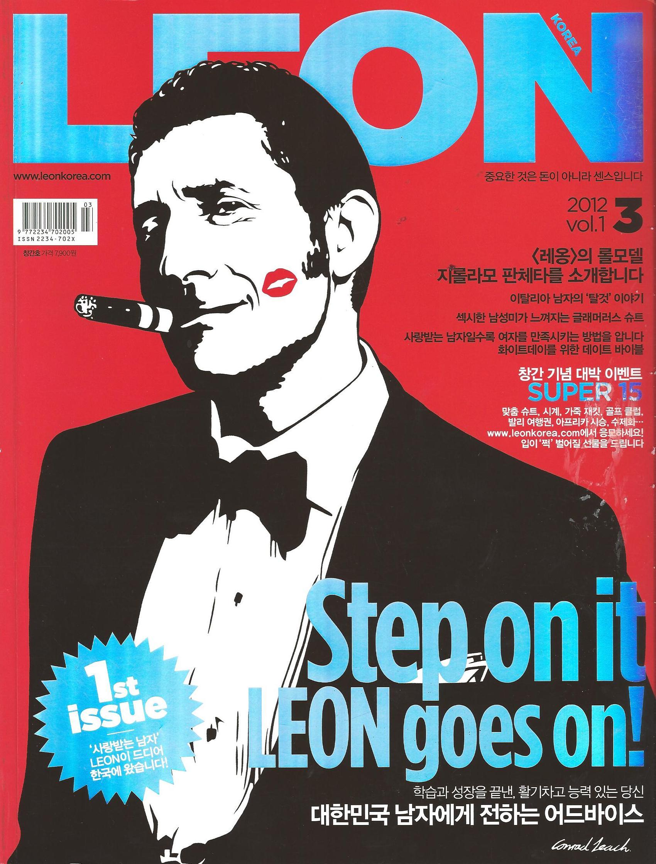 2012-3 Leon cover.jpg
