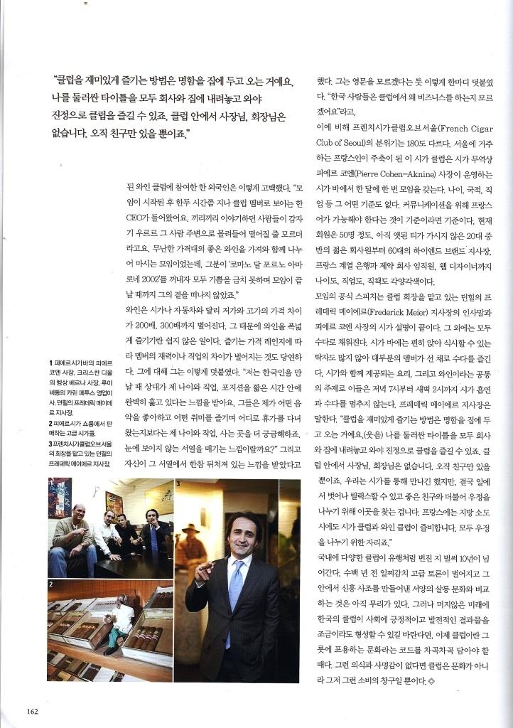 2011-4 Noblesse article 2.jpg