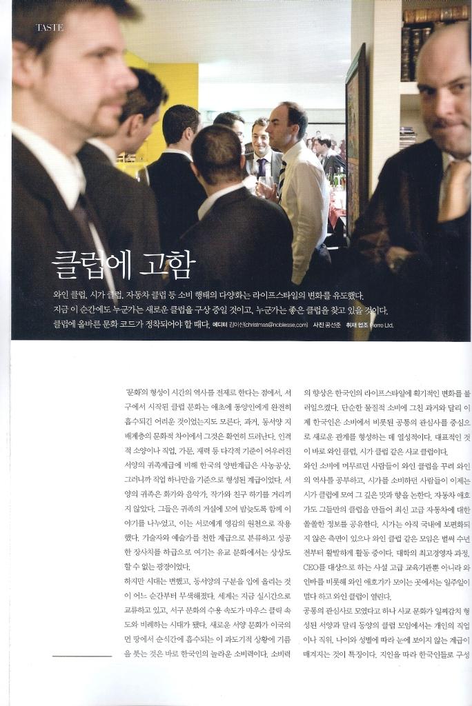 2011-4 Noblesse article 1.jpg