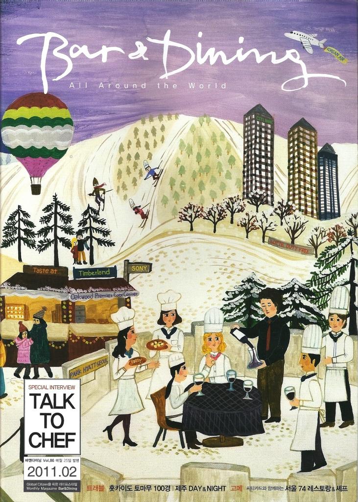 2011-2 BarnDining cover.jpg