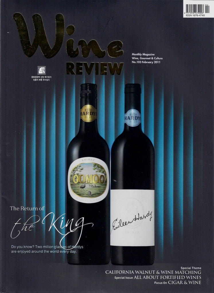 2011-02 wine review cover.jpg